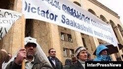 С возвращением парламента в столицу не надо будет ездить в Кутаиси для проведения акций протеста