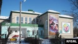 Жаңадан ашылған «Шапағат» дәрігерлік-әлеуметтік орталық мекемесі. Орал, 20 ақпан 2010 жыл.