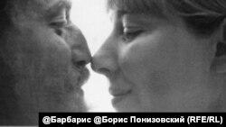"""Рита Пуришинская, Леонид Аронзон. Фото из архива издательства """"Барбарис"""""""