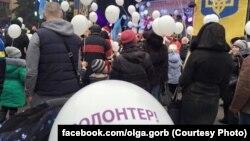 Фестиваль волонтерів у Дніпропетровську, 5 грудня 2015 року
