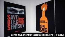 Виставка на підтримку Олега Сенцова, Київ