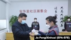 Xi Jinping xəstəxanada