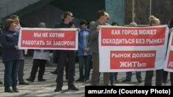 Пикет торговцев Благовещенска против строительства ТЦ
