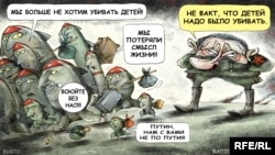 Ukraine -- Political caricature / cartoon (Author: Oleksiy Kustovskyi)
