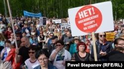 Протесты против строительства полигона