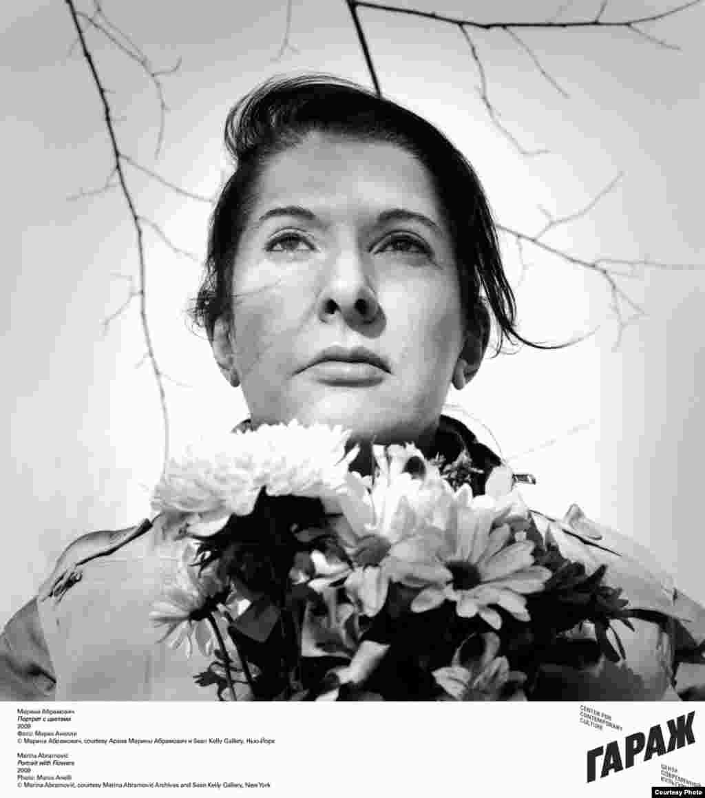 Марина Абрамович. Портрет с цветами. 2009