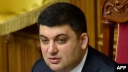Kryesuesi aktual i parlamentit, Volodymyr Hroysman