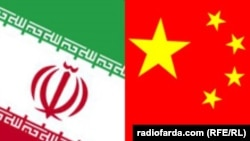 Flag-- Iran, China flags