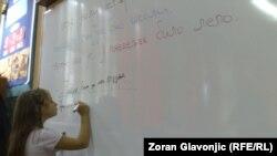 Iz jedne od beogradskih škola, septembar 2012.