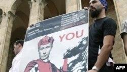 На массовой акции в центре грузинской столицы 12 августа