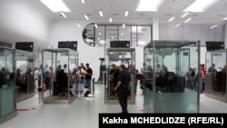 სარფის სასაზღვრო-გამშვები პუნქტი, საქართველო-თურქეთის სახელმწიფო საზღვარი