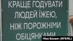 Проміжні вибори у Чернігові влітку 2015 року запам'яталися скандалами з підкупом виборців