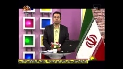 İran televiziyasındakı əcaib Azərbaycan dili - [Video]