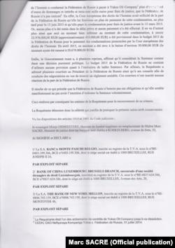 Pagină a deciziei de sechestru belgian
