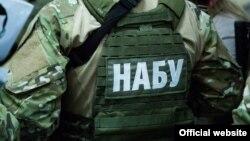 Національне антикорупційне бюро України - відомство, створене навесні 2015 року для розслідування корупційних злочинів чиновників категорії «А»