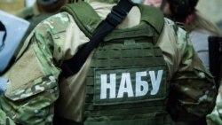 Ваша Свобода | Як вирішити конфлікт навколо аудиту НАБУ?