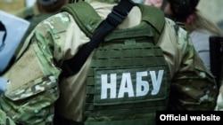 Співробітник Управління спеціальних операцій Національного антикорупційного бюро України (НАБУ)