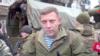 Russian Military Insignia In Ukraine Spark Online Furor, Skepticism