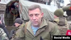 Украинанын чыгышындагы орусиячыл күчтөрдүн лидери Александр Захарченко