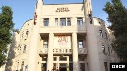 Pravni fakultet Univerziteta u Beogradu, foto: OSCE/Milan Obradović