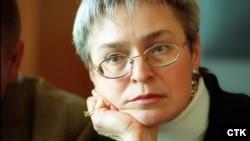 Анна Политковская, 28 января 2003 г.
