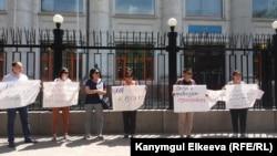 Правозащитники проводят акцию протеста у Дома ООН. Бишкек, 10 июня 2017 года.