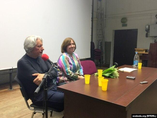Уладзімір Сарокін і Сьвятлана Алексіевіч