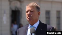Президент Румунії Клаус Йоганніс иає намір балотуватися на другий президентський термін