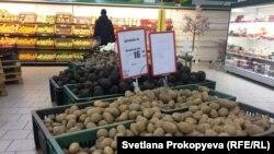 Псков қаласындағы картоптың бағасы.