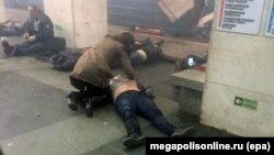 Жертвы взрыва в петербургском метро, 3 апреля 2017 года.