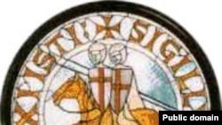 Печать рыцарского ордена тамплиеров. Двое всадников символизируют обет бедности или двойственность монаха и солдата