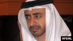 Sheikh Abdullah bin Zayed Al Nahyan, foto nga arkivi