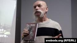 Уладзімер Вішнеўскі