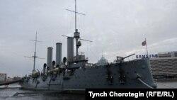 """Крейсер """"Аврора"""""""