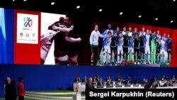 Конгресс ФИФА в Москве