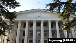 Здание российской администрации Ялты
