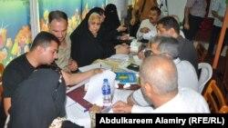 ناشطون يناقشون مسودة ميثاق تعاون بين السلطات المحلية ومنظمات المجتمع المدني في البصرة.