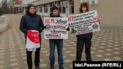 Акция перед городской администрацией Кирова