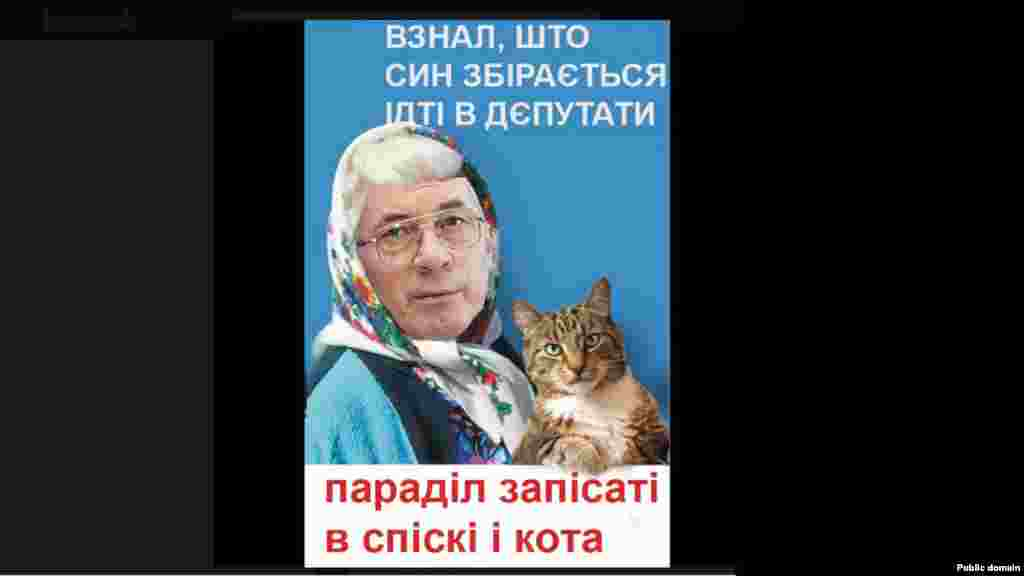 "This image shows Prime Minister Azarov saying, ""I learned that my son wants to be a deputy. He advised me to list a cat."""