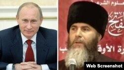 Президент России Владимир Путин и муфтий Чечни Салах Межиев