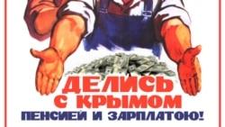 Новый «выживательный минимум». Станут ли крымчане богаче?