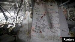 Стіна в аеропорту, списана назвами українських частин та іменами бійців, 3 березня 2015 року