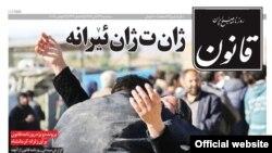 بعضی از روزنامههای سراسری و استانی در اقدامی کم سابقه در تیترهای یک خود این همدردی را به زبان کُردی بیان کرده اند.