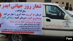 رئیس اداره کنترل ایدز و بیماریهای آمیزشی وزارت بهداشت ایران از رسانههای ایران مانند رادیو تلویزیون دولتی خواسته است اطلاعرسانی بیشتری انجام دهد