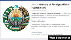 Ўзбекистон - Ташқи ишлар вазирлиги Facebook саҳифаси