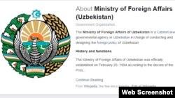 Ўзбекистон Ташқи ишлар вазирлигининг Facebookдаги саҳифаси