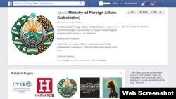 Страница МИД Узбекистана в Facebook'е.