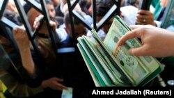 Як йдеться в заяві, вливання надрукованої в Росії лівійської валюти в останні роки «посилює економічні виклики Лівії» (фото ілюстраційне)