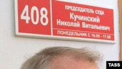 Копылов стал вторым по счету владивостокским градоначальником, преследуемым российской Фемидой