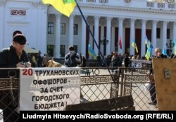 Ukraine -- The protest near Odessa City Council
